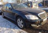 продажа Mercedes-Benz S-Class