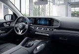 купить б/у автомобиль Mercedes-Benz GLE-class 2021 года
