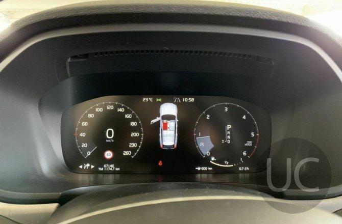 Volvo V90 2018 года за 2 600 000 рублей