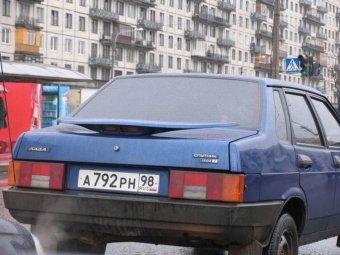 Футуристический аэродинамический - обвеска задней части автомобиля ВАЗ