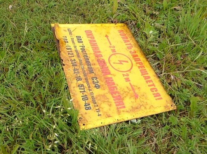 Наезд на препятствие - разделительный газон на Выборгском шоссе