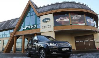 АРТЕКС приглашает поклонников  Jaguar и Land Rover в роскошный Grand Hotel