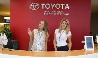 12 июля в Тойота Центре Пулково и Тойота Центре Пискаревский прошел День открытых дверей в рамках «Неделей солнечного драйва Toyota».
