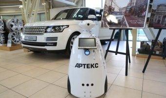 Под знаком роскоши: уикенд Jaguar Land Rover в АРТЕКС