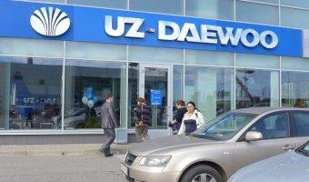 В автомобильном кластере АВТОПОЛЕ открылся новый дилерский центр UZ DAEWOO
