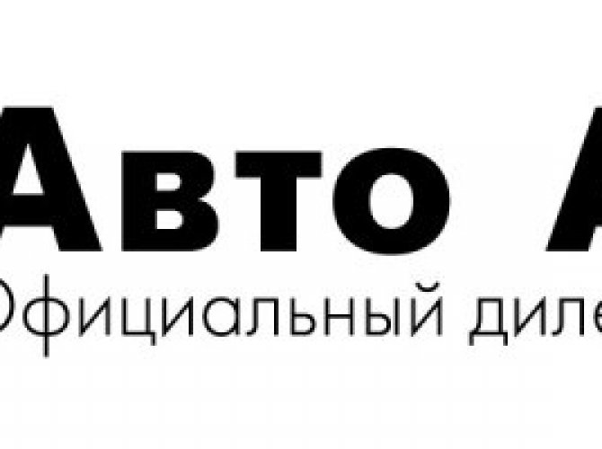 Logo_AvtoALEA_VW.jpg