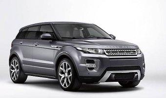 Range Rover Evoque с особыми преимуществами в АРТЕКС: спутниковая система безопасности в подарок.