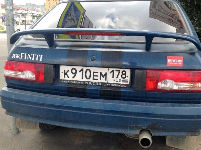 Внешний тюнинг автомобиля Москвич