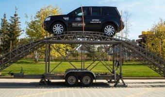 Jaguar Land Rover Day от АРТЕКС: выходные в загородной резиденции