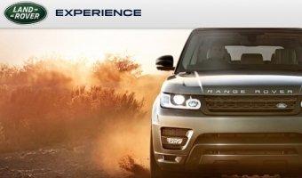 Беспроигрышный сервис! Владельцы Land Rover всегда играют по-крупному!
