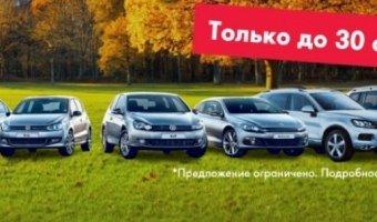 Бизнес без компромиссов в Авто АЛЕА. Бесплатная диагностика и стоимость нормочаса 1500 рублей при обслуживании коммерческих автомобилей Volkswagen.