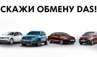 Авто АЛЕА