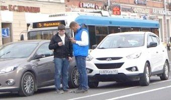 ДТП на Невском проспекте