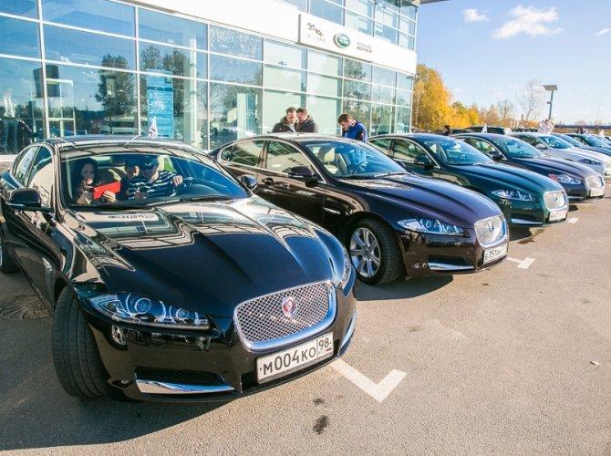 Jaguar Club Russia