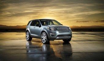 Новый Land Rover Discovery Sport оказался в центре внимания московской публики