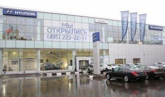 Новый автосалон Hyundai  открыт группой компаний