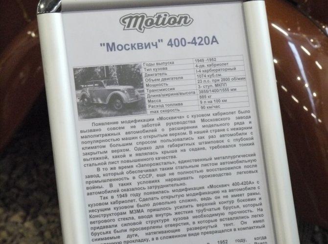 P1180571.JPG