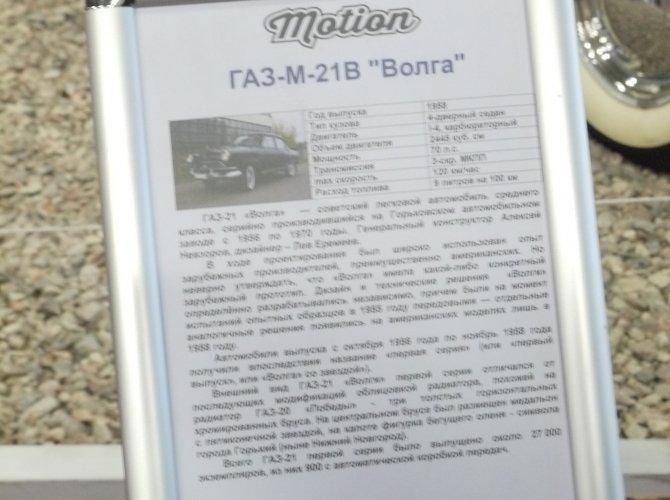 P1180627.JPG