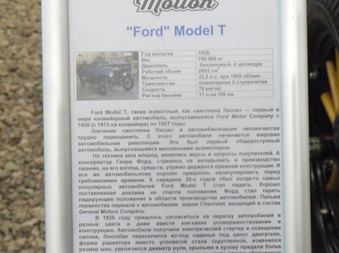 P1180668.JPG