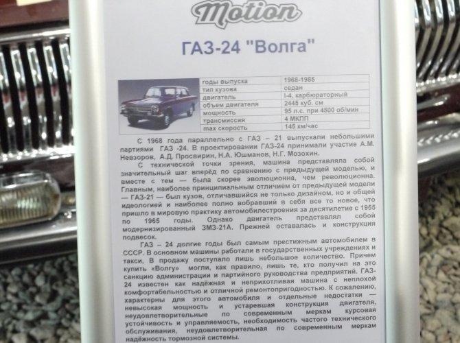 P1180636.JPG