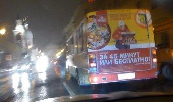 ДТП с автобусами на улице Пестеля спровоцировало большую пробку на пересечении с набережной Фонтанки