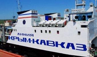 Керченская переправа возобновила свою работу