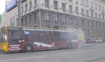 Дымящиеся автобусы современности - Ушаковская развязка