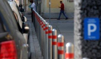 Досрочная оплата штрафа за парковку предполагает скидку