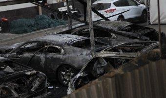 Ущерб от сгоревших автомобилей в Москве составил более 150 миллионов рублей