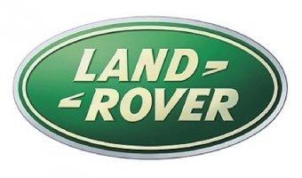 Специальная серия Range Rover Evoque ICE & FIRE в Авто АЛЕА