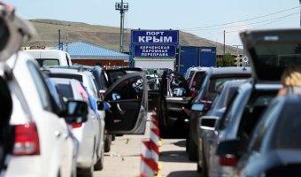 Через Керченский пролив будет построен мост