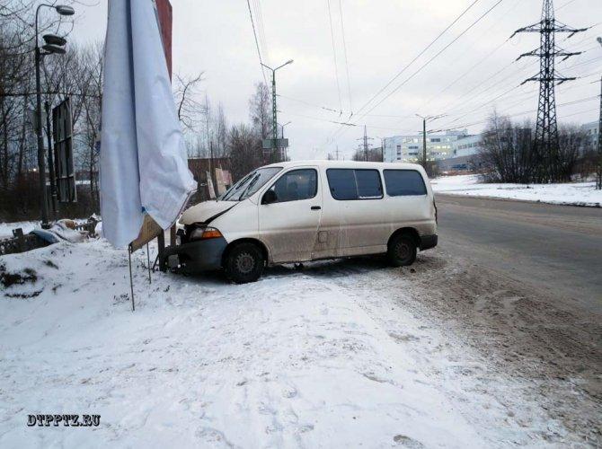 ДТП в Петрозаводске