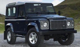 Последние Land Rover Defender в АРТЕКС