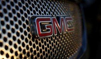 GM возобновляет продажи