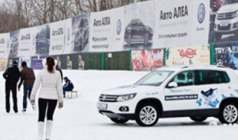Авто АЛЕА проведет новогодний праздник для детей.