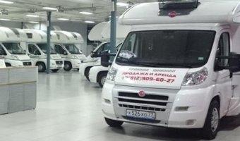 Санкции сделали аренду и продажу автодомов в Петербурге дешевле и удобнее