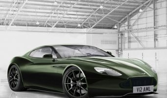 Aston Martin обновляет дизайн