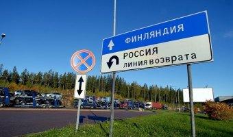 Электронная очередь на границе с Финляндией