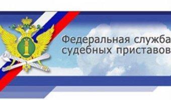 Специальная служба для сбора задолженности с водителей и безбилетников организуется в Москве