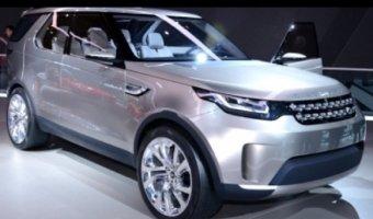 Совершенно новый Land Rover Discovery Sport в АРТЕКС