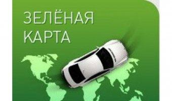 Страховка для поездок в Финляндию на своем авто подорожает с 15 января