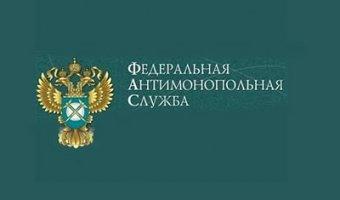 Сегодня ФАС РФ рассмотрит дело в отношении трех крупных нефтяных компаний по вопросу повышения цен на бензин