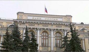 Центробанк отменил ограничения на ставки по автокредитам