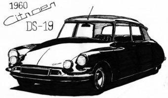 Культовому автомобилю бизнес-класса от Citroen  - модели DS исполнилось 60 лет!