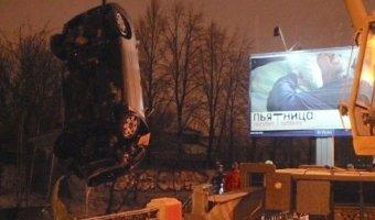 В Петербурге очередной автомобиль рухнул в реку Смоленка