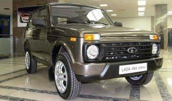 «Lada 4x4» класса «люкс» подорожала на 30 тысяч рублей