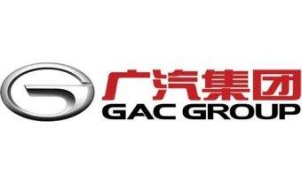 На российский рынок выходит новый китайский бренд - GAC