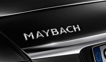 Появление кроссовера Maybach откладывается на несколько лет