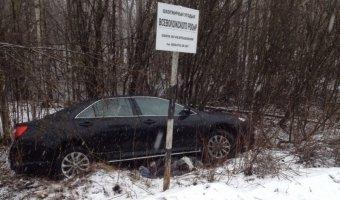 Автомобиль слетел с дороги