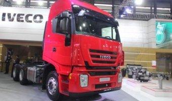 IVECO презентовал грузовой автомобиль 682
